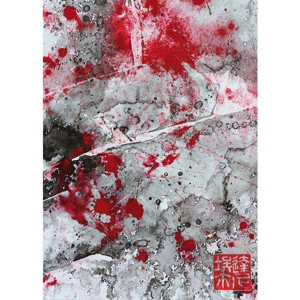 galerie mp tresart eclats de rubis 2 daniel giroux