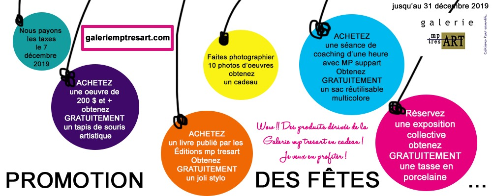 slider-boules-noel-temps-fetes-galerie-mp-tresart-editions-mp-tresart-2019-mp-suppart